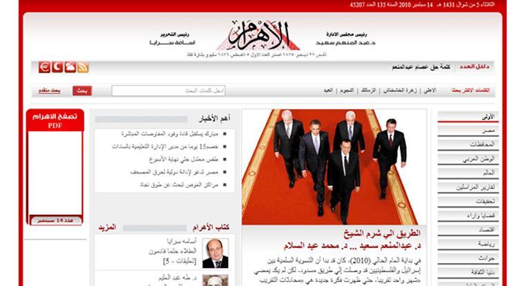 Screenshot mit manipuliertem Foto aus AL-Aharam